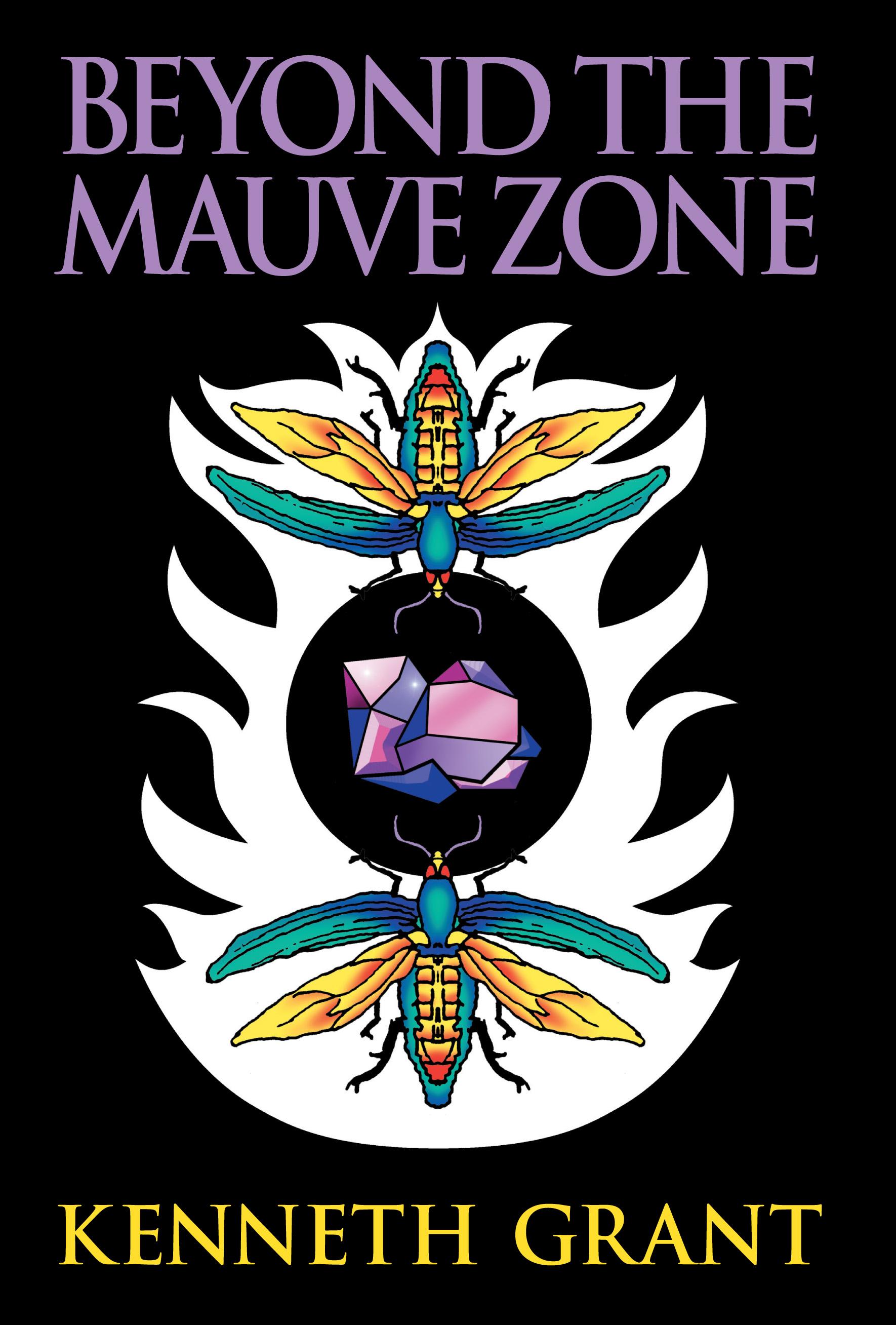 http://www.starfirepublishing.co.uk/images/Mauve_Zone.jpg